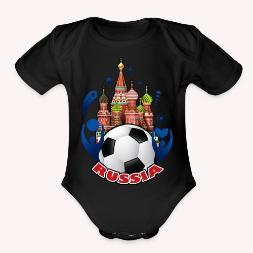 001 Russian buildings and ball - Organic Short Sleeve Baby Bodysuit