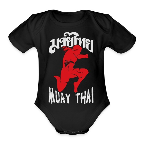 Muay thai flying knee kick - Organic Short Sleeve Baby Bodysuit