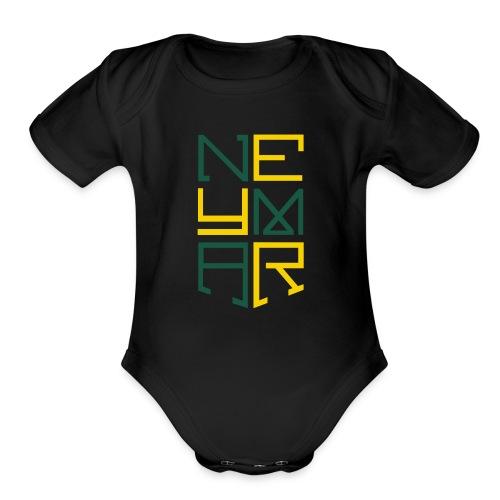 Neymar T Shirt Design - Organic Short Sleeve Baby Bodysuit