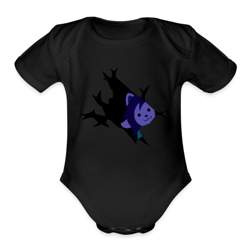 Feeling of Being Watched Collection - Organic Short Sleeve Baby Bodysuit