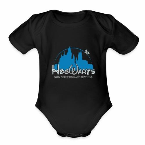Castle Mashup - Organic Short Sleeve Baby Bodysuit