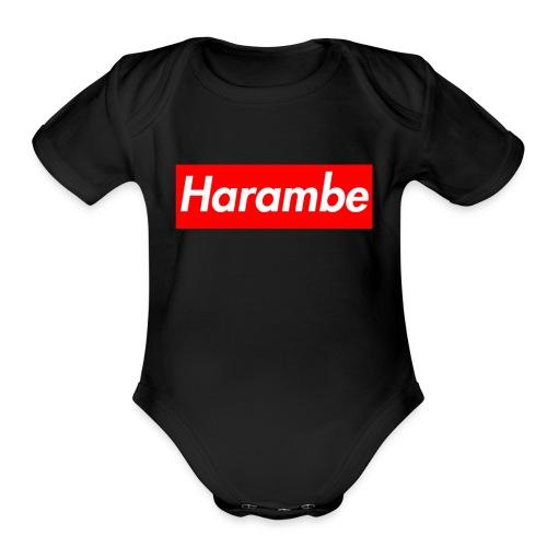 Harambe x Supreme Box Logo - Organic Short Sleeve Baby Bodysuit