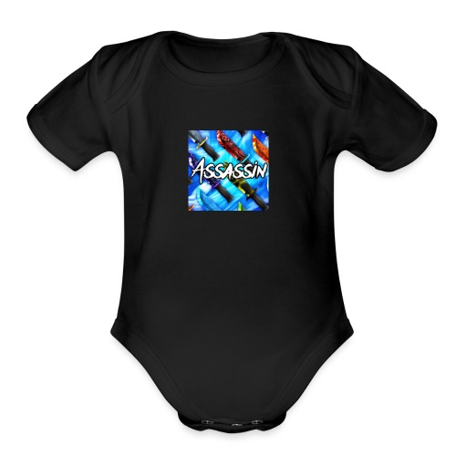 89d4e490ff06d4ab4060e3cb13a44afd - Organic Short Sleeve Baby Bodysuit