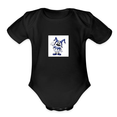 D911B211 E49C 450B 9CB8 6D4D76F1C451 - Organic Short Sleeve Baby Bodysuit