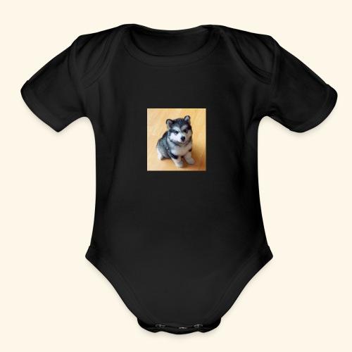 822F4DCB 7053 40BA 8E9C 7222EE84A8AF - Organic Short Sleeve Baby Bodysuit