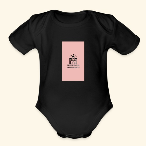 Queen - Organic Short Sleeve Baby Bodysuit