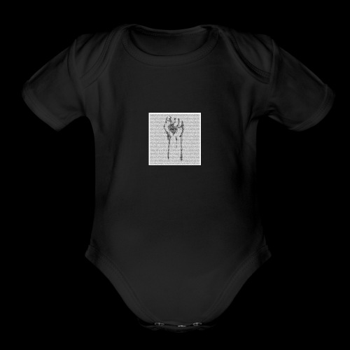 ARMM - Organic Short Sleeve Baby Bodysuit