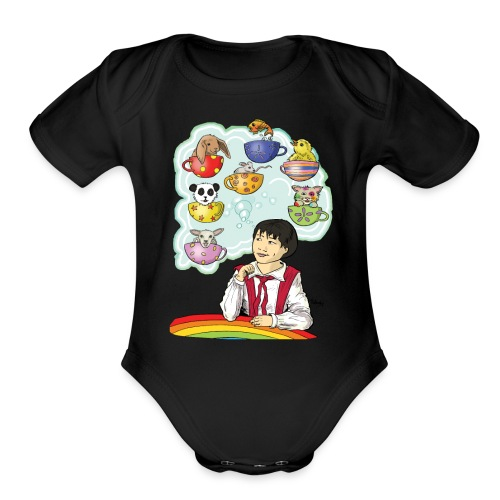 Dreaming of a Baby Pet - Organic Short Sleeve Baby Bodysuit