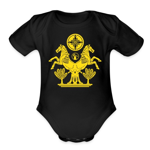 Ancient Herald - Gold - Organic Short Sleeve Baby Bodysuit
