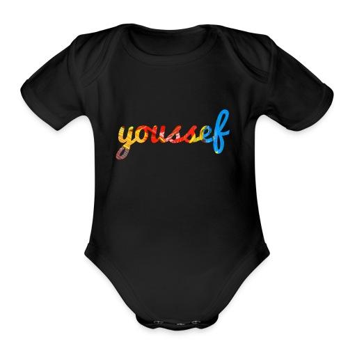 yousef - Organic Short Sleeve Baby Bodysuit
