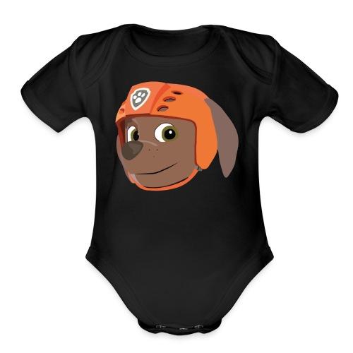 zuma - Organic Short Sleeve Baby Bodysuit