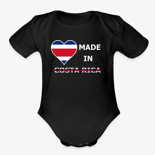 Costa Rica 2 - Organic Short Sleeve Baby Bodysuit