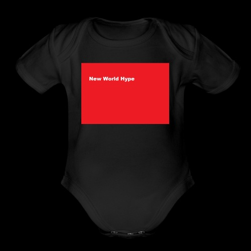 New World hype Supreme - Organic Short Sleeve Baby Bodysuit