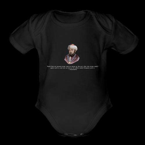 Maimonides shirt T-shirt jewish torah rabbi - Organic Short Sleeve Baby Bodysuit
