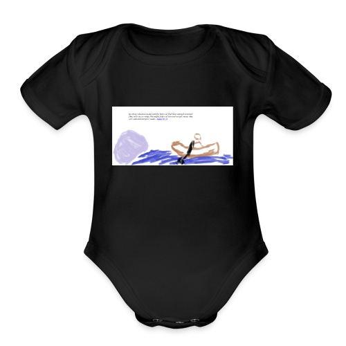 strenght in the Lord - Organic Short Sleeve Baby Bodysuit