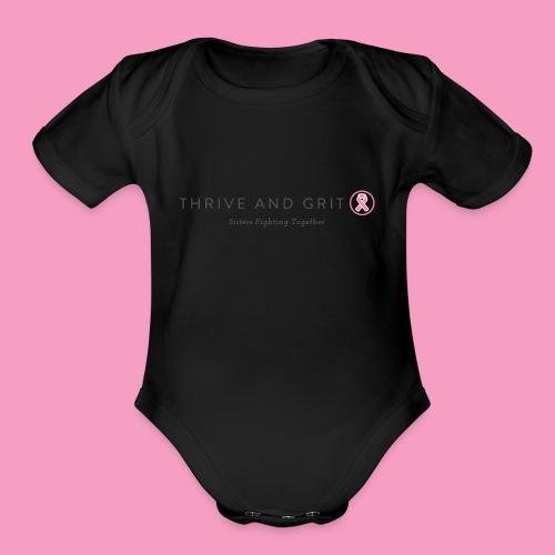 logo not in pdf - Organic Short Sleeve Baby Bodysuit
