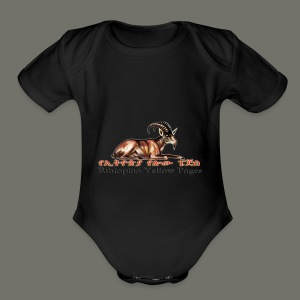 Ethiopian Yellow Pages T-shirt - Short Sleeve Baby Bodysuit