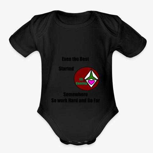 E8 Inspiration - Organic Short Sleeve Baby Bodysuit