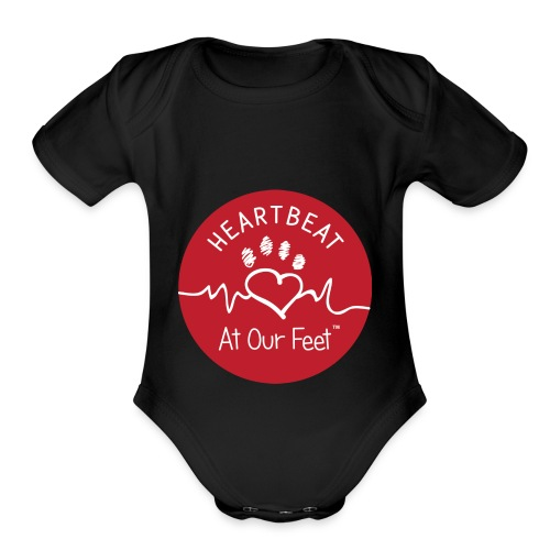 HAOF logo - Organic Short Sleeve Baby Bodysuit