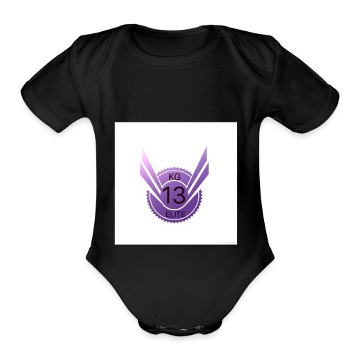 This is my first company - Organic Short Sleeve Baby Bodysuit