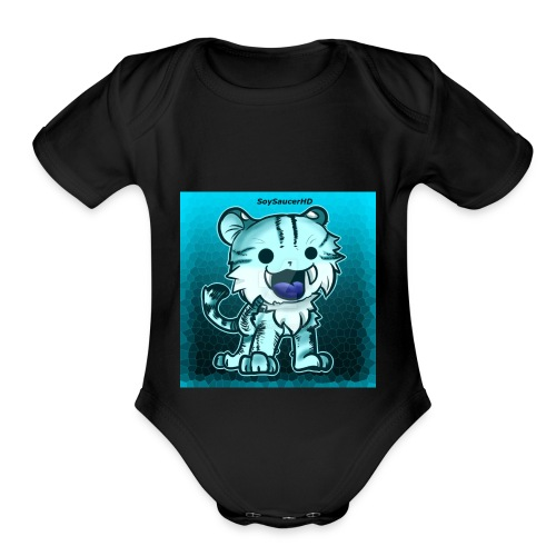 SoySaucer Hoodie - Organic Short Sleeve Baby Bodysuit
