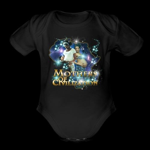 Mothers of Civilization - Organic Short Sleeve Baby Bodysuit