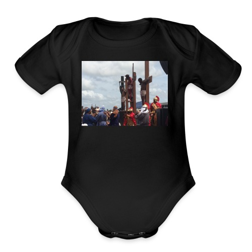 youtube 010 - Organic Short Sleeve Baby Bodysuit