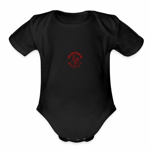 Sriracha logo - Organic Short Sleeve Baby Bodysuit