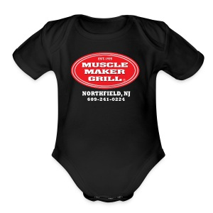 Muscle Maker - Northfield NJ - 02 - Short Sleeve Baby Bodysuit