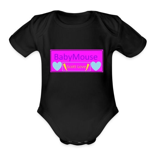LaiLai's Pretty Merch - Organic Short Sleeve Baby Bodysuit