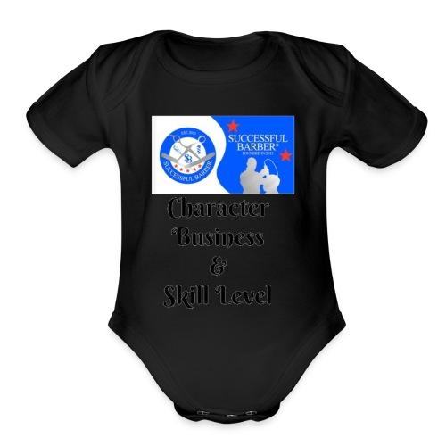Character, Business & Skill Level - Organic Short Sleeve Baby Bodysuit