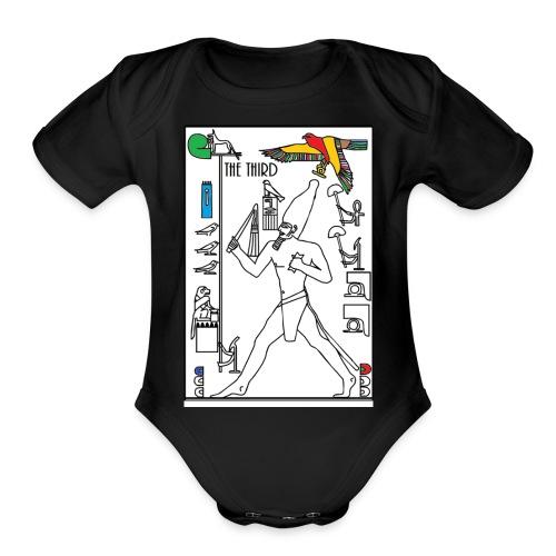 Third Dynasty Co. - Organic Short Sleeve Baby Bodysuit