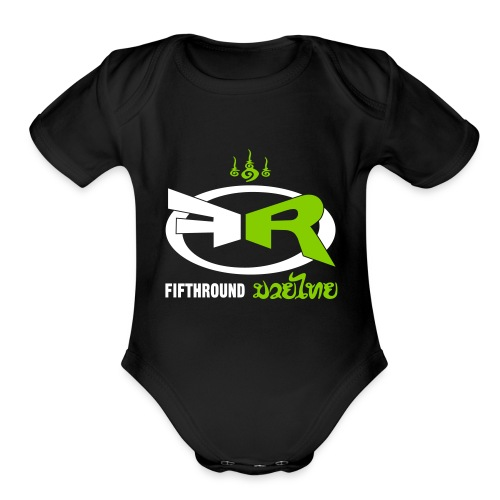 82019 fifth round logo 02 - Organic Short Sleeve Baby Bodysuit