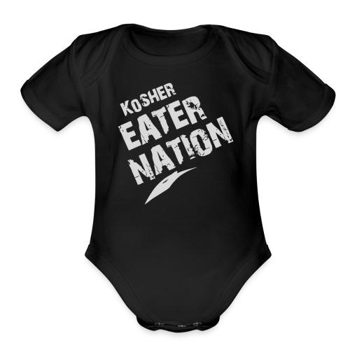 Kosher Eater Nation - Organic Short Sleeve Baby Bodysuit
