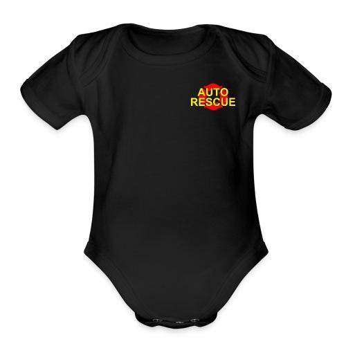 AR Logo - Organic Short Sleeve Baby Bodysuit