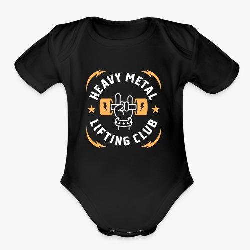 Heavy Metal Lifting Club (Yellow) - Organic Short Sleeve Baby Bodysuit