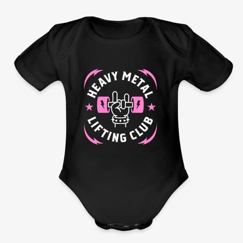 Heavy Metal Lifting Club (Pink) - Organic Short Sleeve Baby Bodysuit