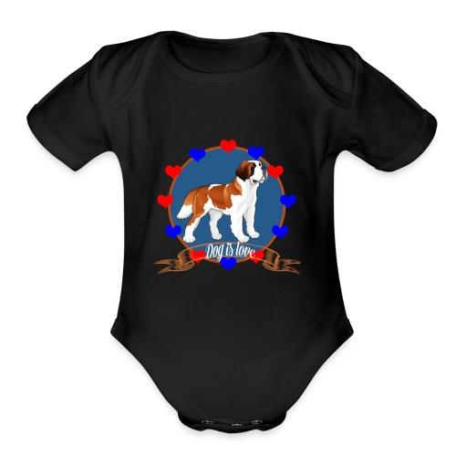 love dog - Organic Short Sleeve Baby Bodysuit