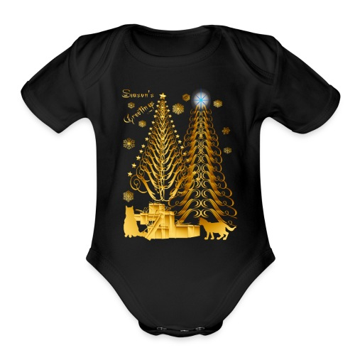 Golden Presents-Gold Kitties - Organic Short Sleeve Baby Bodysuit