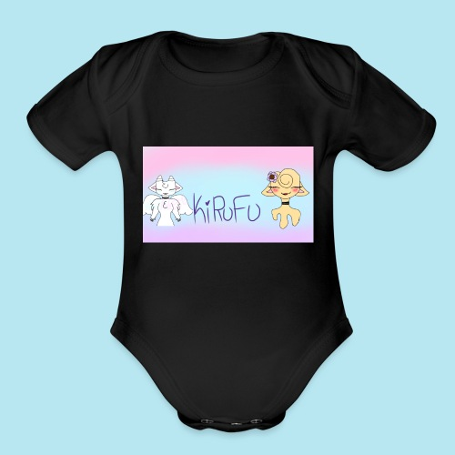 First - Organic Short Sleeve Baby Bodysuit