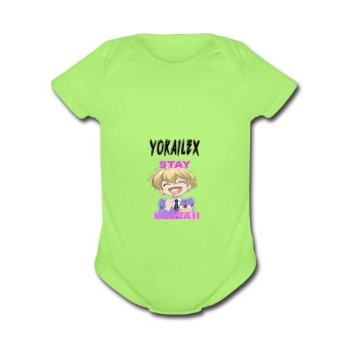 dank shirt - Organic Short Sleeve Baby Bodysuit