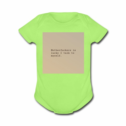 Talk To Myself - Organic Short Sleeve Baby Bodysuit