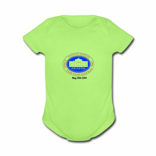 White House Prayer T-Shirt - Organic Short Sleeve Baby Bodysuit