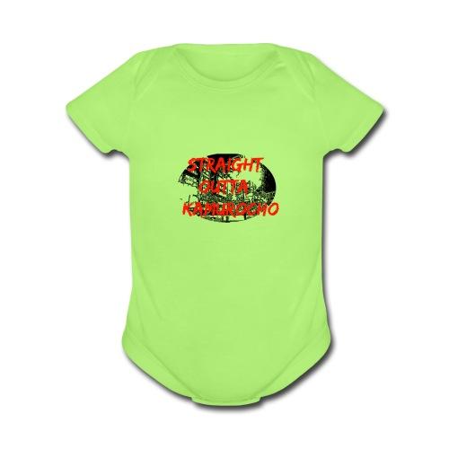 Kamurocho Redux Redux - Organic Short Sleeve Baby Bodysuit