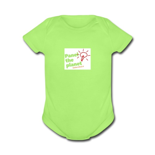 IMG 3397 - Organic Short Sleeve Baby Bodysuit