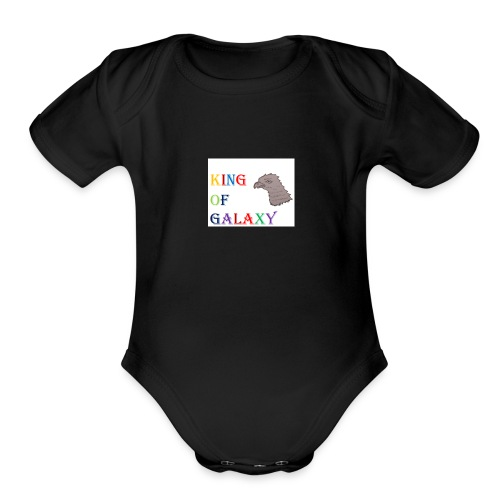 KING OF GALAXY - Organic Short Sleeve Baby Bodysuit
