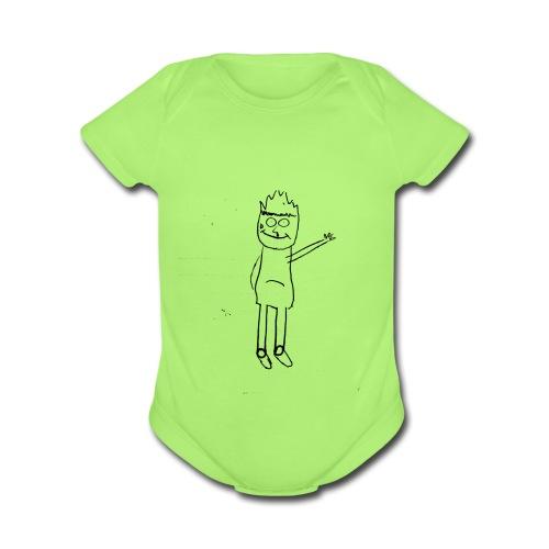 Everybody Loves George - Organic Short Sleeve Baby Bodysuit