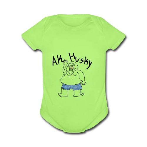 AK HUSKY - Organic Short Sleeve Baby Bodysuit