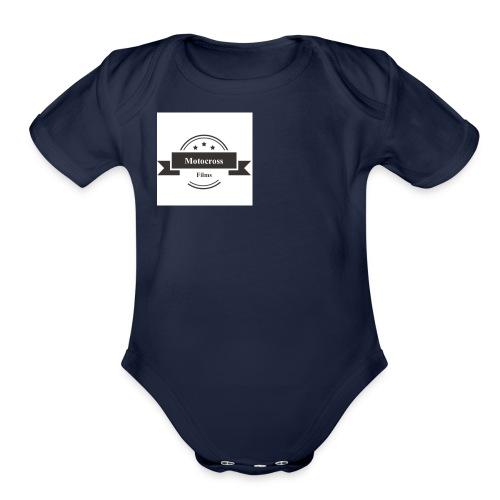E36CD22D 6330 4F7A AD47 3A382B5EFDE3 - Organic Short Sleeve Baby Bodysuit