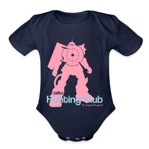 Zaku Hunting Club - Organic Short Sleeve Baby Bodysuit